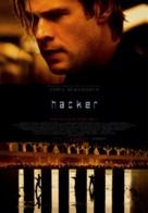 Blackhat - Turkish Movie Poster (xs thumbnail)