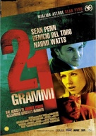 21 Grams - Italian Movie Poster (xs thumbnail)