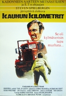 Duel - Finnish Movie Poster (xs thumbnail)