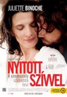 À coeur ouvert - Bulgarian Movie Poster (xs thumbnail)