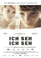 Ich seh, Ich seh - German Movie Poster (xs thumbnail)