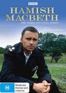 """Hamish Macbeth"" - Australian DVD movie cover (xs thumbnail)"