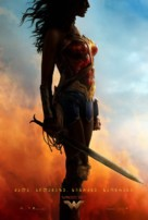 Wonder Woman - Georgian Movie Poster (xs thumbnail)