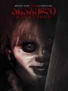 Annabelle: Creation - Georgian Movie Cover (xs thumbnail)