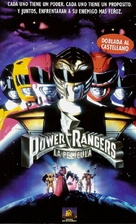 Mighty Morphin Power Rangers: The Movie - Argentinian VHS cover (xs thumbnail)