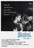 Stardust Memories - Spanish Movie Poster (xs thumbnail)