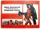 Magnum Force - British Movie Poster (xs thumbnail)