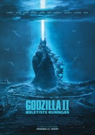 Godzilla: King of the Monsters - Estonian Movie Poster (xs thumbnail)