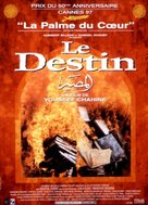 Al-massir - French poster (xs thumbnail)