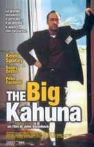 The Big Kahuna - Italian Movie Poster (xs thumbnail)