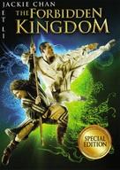 The Forbidden Kingdom - DVD cover (xs thumbnail)