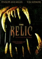 The Relic - DVD movie cover (xs thumbnail)