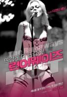The Runaways - South Korean Movie Poster (xs thumbnail)