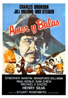 Love and Bullets - Spanish Movie Poster (xs thumbnail)