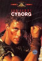 Cyborg - Czech Movie Cover (xs thumbnail)