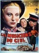 Musiciens du ciel, Les - French Movie Poster (xs thumbnail)