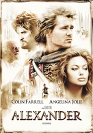 Alexander - Argentinian Movie Poster (xs thumbnail)