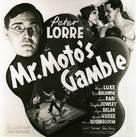 Mr. Moto's Gamble - poster (xs thumbnail)