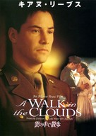 A Walk In The Clouds - Japanese Movie Poster (xs thumbnail)