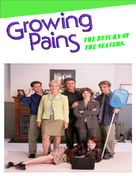 Growing Pains: Return of the Seavers - Canadian DVD movie cover (xs thumbnail)