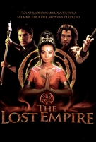 The Lost Empire - Italian DVD cover (xs thumbnail)