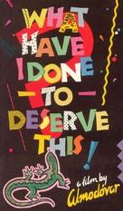 ¿Qué he hecho yo para merecer esto!! - Movie Poster (xs thumbnail)