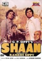 Shaan - Indian DVD cover (xs thumbnail)