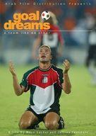 Goal Dreams - Movie Cover (xs thumbnail)