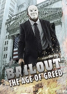 Assault on Wall Street - Canadian Movie Poster (xs thumbnail)