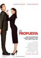 The Proposal - Argentinian Movie Poster (xs thumbnail)