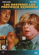 Los doctores las prefieren desnudas - Argentinian Movie Cover (xs thumbnail)