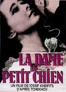 Dama s sobachkoy - French Movie Poster (xs thumbnail)