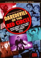 Daredevils of the Red Circle - DVD cover (xs thumbnail)