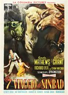 The 7th Voyage of Sinbad - Italian Movie Poster (xs thumbnail)