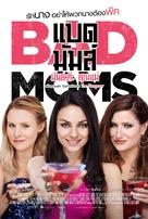 Bad Moms - Thai Movie Poster (xs thumbnail)