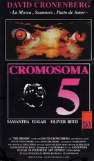 The Brood - Argentinian VHS movie cover (xs thumbnail)