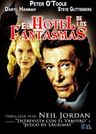 High Spirits - Spanish DVD movie cover (xs thumbnail)