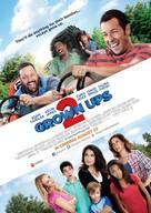 Grown Ups 2 - Lebanese Movie Poster (xs thumbnail)
