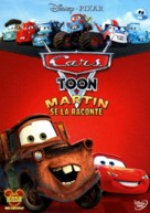 Mater's Tall Tales - French DVD cover (xs thumbnail)
