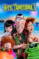 Hotel Transylvania 3: Summer Vacation - Movie Cover (xs thumbnail)