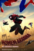 Spider-Man: Into the Spider-Verse - Portuguese Movie Poster (xs thumbnail)
