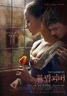 Tulip Fever - South Korean Movie Poster (xs thumbnail)