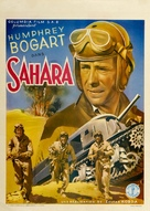 Sahara - Belgian Movie Poster (xs thumbnail)
