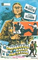 Soldier in the Rain - Spanish Movie Poster (xs thumbnail)