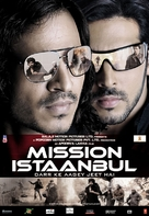 Mission Istanbul - Indian Movie Poster (xs thumbnail)
