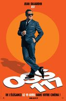 OSS 117: Le Caire nid d'espions - French Movie Poster (xs thumbnail)