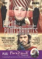 Sayat Nova - DVD cover (xs thumbnail)