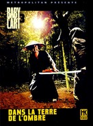 Kozure Ôkami: Shinikazeni mukau ubaguruma - French DVD cover (xs thumbnail)