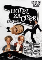 """Fawlty Towers"" - Polish DVD movie cover (xs thumbnail)"