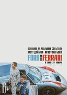 Ford v. Ferrari - Russian Movie Poster (xs thumbnail)